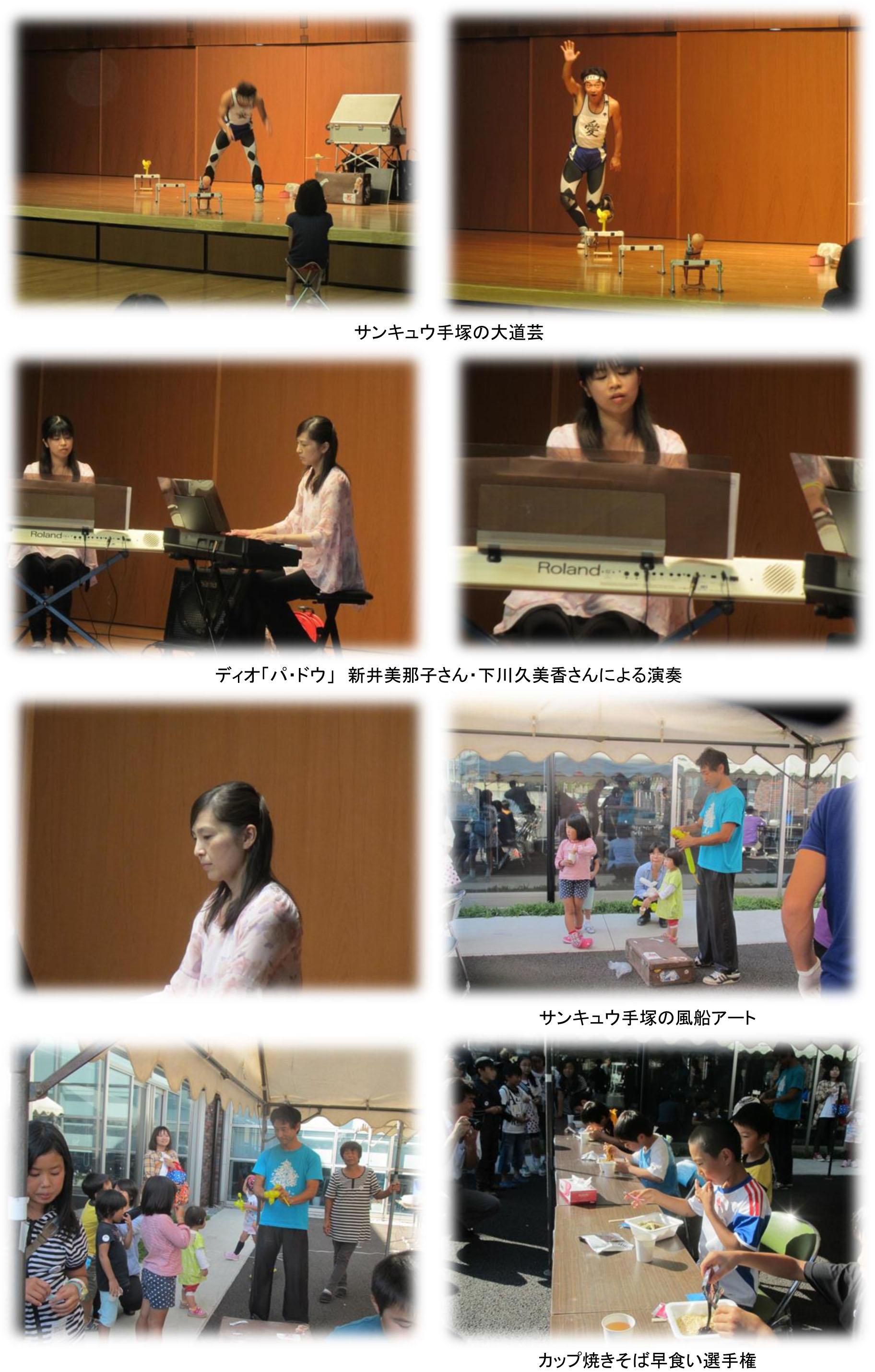 明科支所オープン1周年記念イベント-2