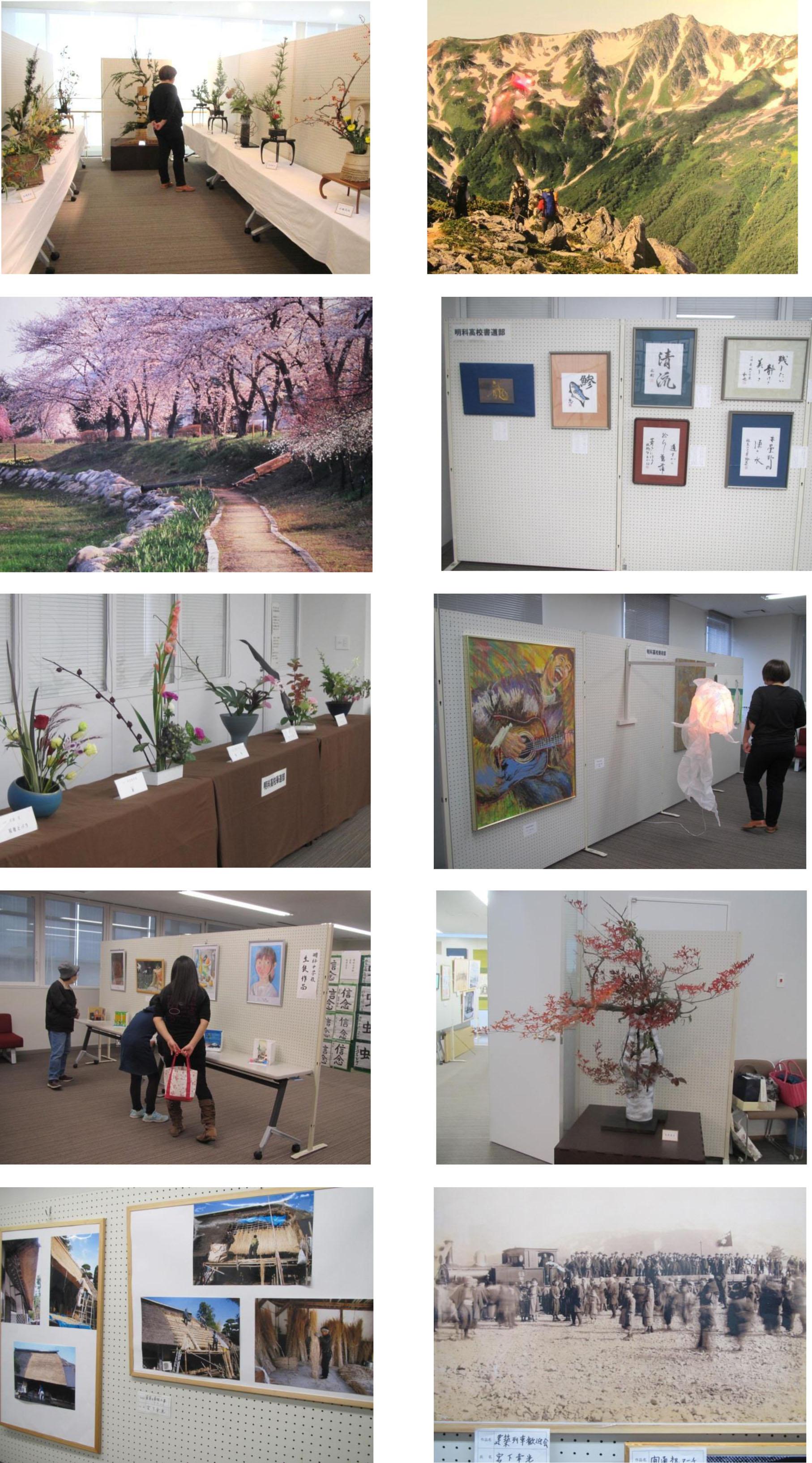 第10回明科地域文化祭-2