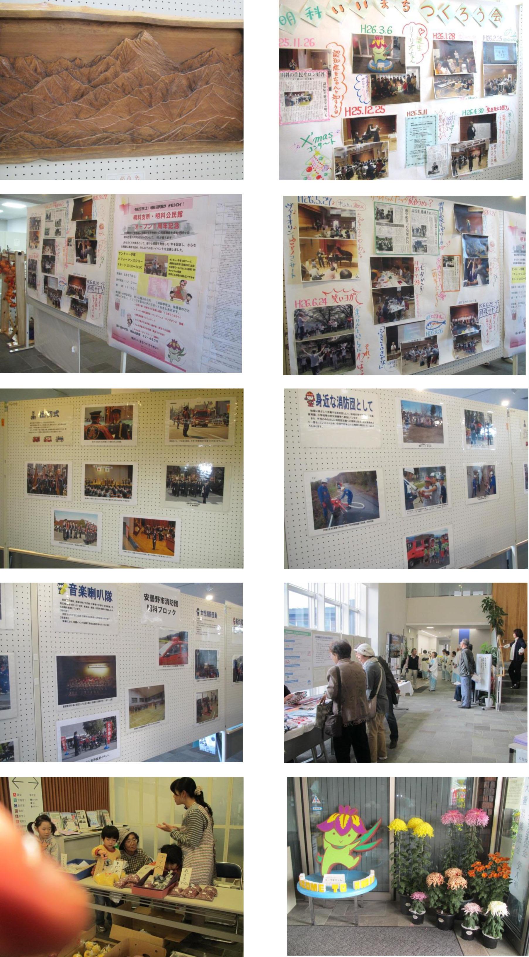 第10回明科地域文化祭-4