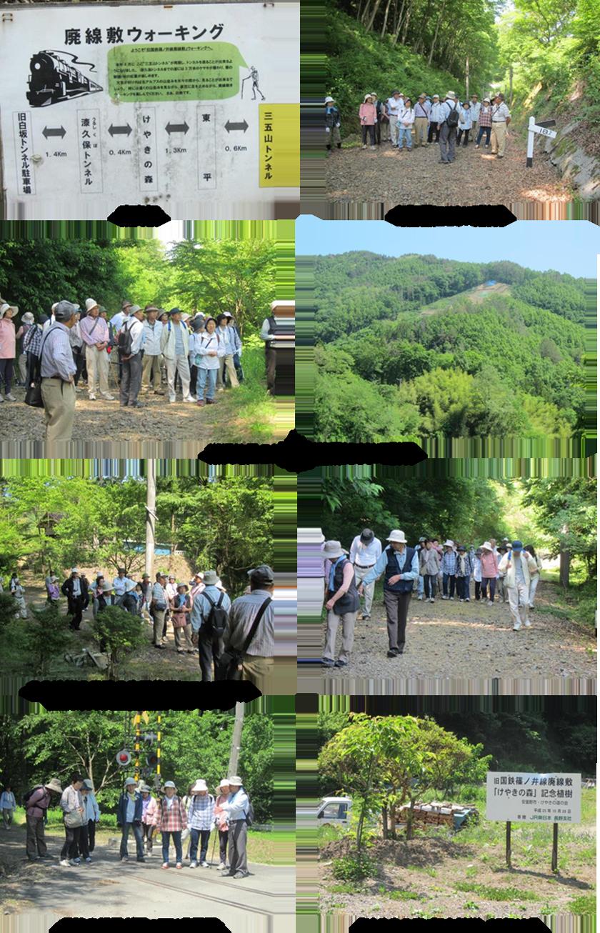 明科支部社協交流会(6月1日)-2